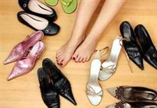 web marketing scarpe